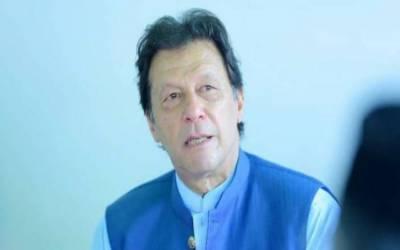 وزیر اعظم کی دفتر خارجہ کو ووہان میں پھنسے پاکستانیوں کی مدد کی ہدایت
