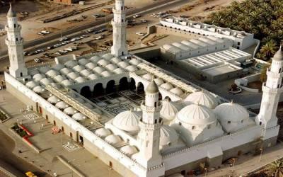 اسلام کی اولین عبادت گاہ مسجد قباء کے توسیعی منصوبے پر کام شروع