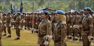 اقوام ِمتحدہ کےامن مشن میں تعینات پاکستانی خواتین نے دنیا بھر میں پاکستان کا نام بلند کردیا