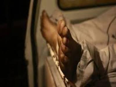 گرین ٹاﺅن:ڈاکوﺅں نے مزاحمت پر 40سالہ شخص کو گلہ دبا کر قتل کر دیا