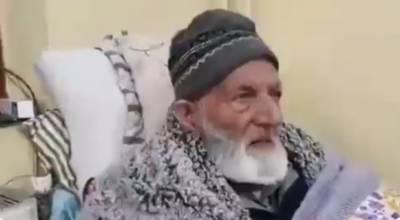 شہباز شریف کی بزرگ کشمیری رہنما سید علی گیلانی کی صحت کے لئے قوم سے دعا کی اپیل