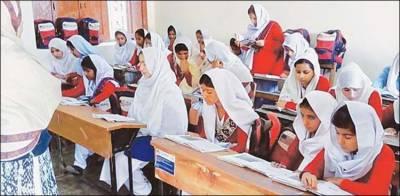 لاہور میں نئے تعلیمی سال سے قبل 100 انصاف اسکول بنانے کا فیصلہ