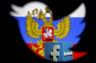 روس کا ٹوئٹر اور فیس بک پر جرمانہ عائد