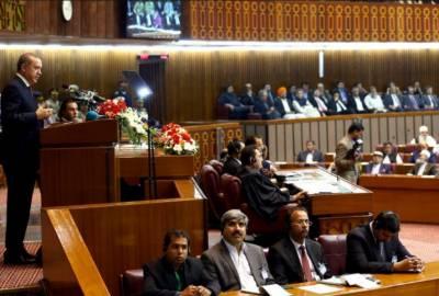 کشمیر ترکی کے لیے وہی ہے جو پاکستان کے لیے ہے. ترک صدر ر کا پارلیمنٹ سے خطاب