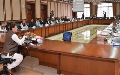 آئندہ ہفتہ تک وفاقی کابینہ میں کچھ تبدیلیاں متوقع