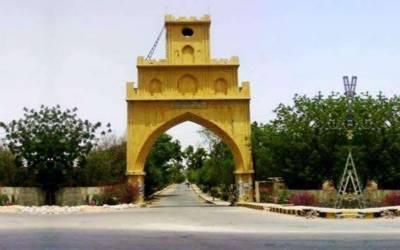سندھ یونیورسٹی کی طالبہ کو ہراساں کرنے پر پوائنٹ بس ڈرائیور پر مقدمہ
