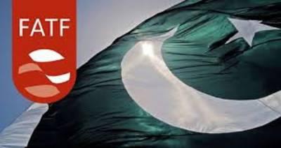 پاکستان کو گرے لسٹ سے نکلنے کے لئے 15 ووٹ درکار