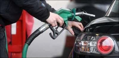 پیٹرولیم مصنوعات کی نئی قیمتیں مقرر، نفاذ آج سے ہوگا