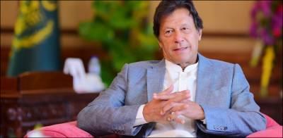 وزیراعظم کی ورلڈکپ جیتنے پر پاکستانی کبڈی ٹیم کو مبارک باد