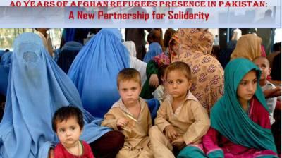 افغان پناہ گزینوں کی پاکستان میں موجودگی کے چالیس سال مکمل ہونے پر بین الاقوامی کانفرنس اسلام آباد میں جاری