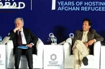 افغان مہاجرین سے متعلق کانفرنس: وزیراعظم، اقوام متحدہ کے سیکرٹری جنرل شریک
