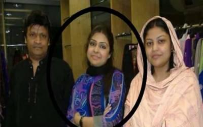 معروف اداکار عمر شریف کی بیٹی انتقال کر گئیں