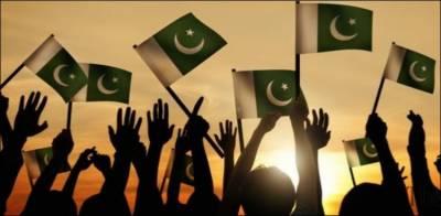 حکومت کا نوجوانوں کے لئے انٹرن شپ پروگرام کا اعلان