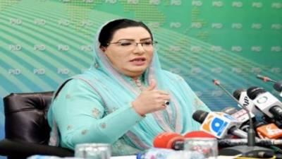 کشمیر بارے یو این سیکرٹری جنرل کا بیان اس تنازعے پر پاکستان کے موقف کی فتح ہے. فردوس عاشق اعوان