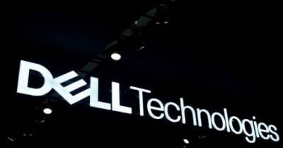 ڈیل کا کمپیوٹر اینڈ نیٹ ورک ٹیکنالوجی یونٹ 2.08 ارب ڈالر میں فروخت کرنے کا اعلان