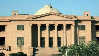 سندھ ہائی کورٹ کا کراچی میں شادی ہال گرانے پر فوری حکم امتناع دینے سے انکار