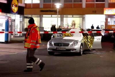 جرمنیکے شہر ہناو میں فائرنگ سے 8 افراد ہلاک