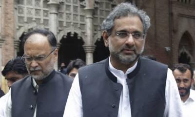 شاہد خاقان عباسی اور احسن اقبال کی درخواست ضمانت پر سماعت ملتوی ۔