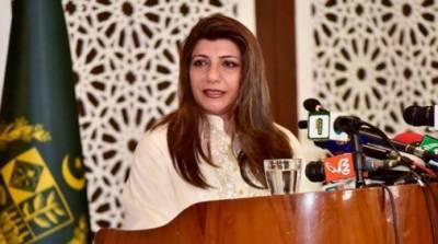 امید ہےامریکی صدراپنےدورہ بھارت میں بھارتی قیادت کےساتھ مسئلہ کشمیراٹھائیں گے:پاکستان