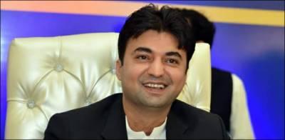 وفاقی وزیر مراد سعید نے نوجوانوں کو خوشخبری سنا دی