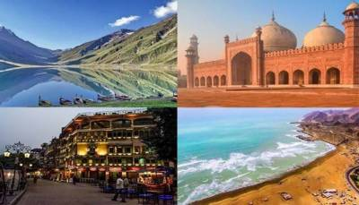 امریکی بزنس میگزین نے رہائش کےلئے پاکستان کو دنیا کا سستا اور سویٹزرلینڈ کو مہنگا ترین ملک قرار دے دیا