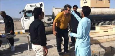 کرونا وائرس: پاکستانی زائرین کے ایران جانے پر پابندی عائد