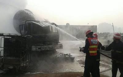 ایل پی جی ٹینکر میں آگ بھڑ ک اٹھنے سے جاں بحق افراد کی تعداد 6 ہو گئی