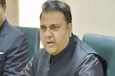 فواد چوہدری کا نوازشریف کی میڈیکل رپورٹس پرانکوائری کا مطالبہ