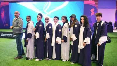 سعودی عرب: پہلے ویمنز فٹبال ٹورنامنٹ کے انعقاد کا اعلان