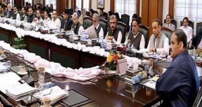 پنجاب کابینہ نے نوازشریف کی ضمانت میں توسیع کی درخواست مسترد کردی