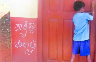بھارتی ریاست کرنا ٹک میں اسکول کی دیوار وں پر پاکستان زندہ باد کے نعرے درج