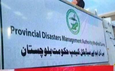 بلوچستان حکومت نے ایران سے منسلک سرحدی اضلاع میں ایمرجنسی نافذ کر دی۔