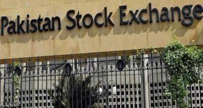 پاکستان سٹاک مارکیٹ میں کاروبار کے آغاز پر ملا جلا رجحان