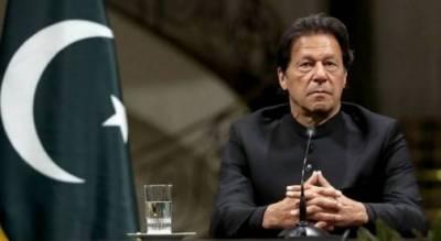 وزیراعظم عمران خان کل ایک روزہ دورے پر قطر جائیں گے