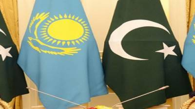پاکستان قازخستان کے مشترکہ بین الحکومتی کمیشن کا نواں اجلاس آج شروع ہوگا