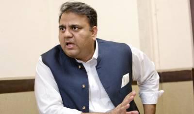 وفاقی وزیربرائے سائنس و ٹیکنالوجی فواد چوہدری نے پہلے روزے کی تاریخ کا اعلان کردیا۔