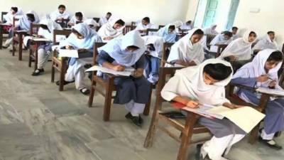 بلوچستان میں جاری میٹرک امتحانات ملتوی