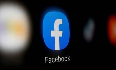 فیس بک نے کرونا وائرس سے متعلق گمراہ کن اشتہارات پر پابندی لگا دی