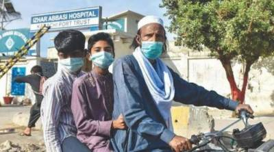 وفاقی دارالحکومت اسلام آباد میں دفعہ 144 نافذ کردی گئی