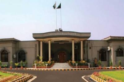 پاکستانی طلبہ کی واپسی: اسلام آباد ہائی کورٹ کا وزارت صحت کے نمائندے پر اظہار برہمی