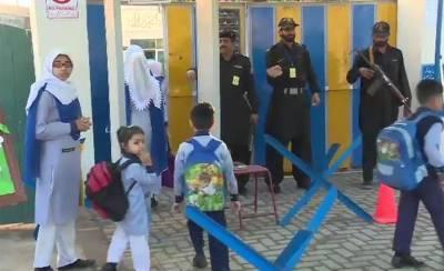 اسلام آباد ہائیکورٹ نے نجی سکولز کا فیسوں میں اضافے کا اختیار ختم کردیا