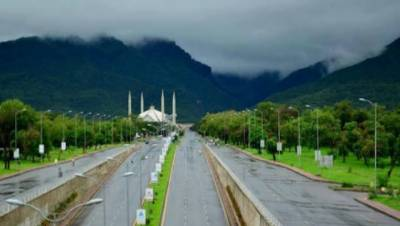 پنڈی اسلام آباد میں آج شام سے بارش کا امکان ہے، محکمہ موسمیات