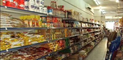 اشیائے خوردو نوش کی قیمتوں میں 60 فیصد تک کمی کا اعلان