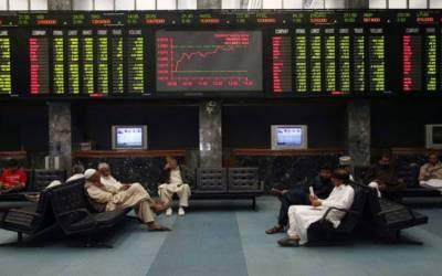 اسٹاک مارکیٹ سے مندی کے بادل چھٹ گئے،400 سے زائد پوائنٹس کا اضافہ