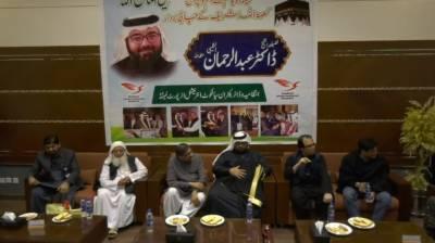 کعبتہ اللہ شریف کے چابی بردار فضیلتہ الشیخ ڈاکٹر عبدالرحمان الشیبی حفظہ اللہ پانچ روزہ دورے کے بعد اپنے وطن سعودی عرب روانہ ہو گئے