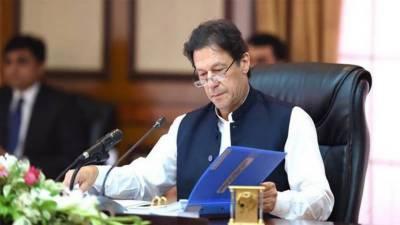 حکومت کا25 ہزار روپے سے کم آمدن والے افراد کو راشن کی خریداری میں معاونت کرنے کا فیصلہ