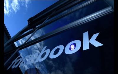 فیس بک کی ٹیم کا دورہ پاکستان؛ سائبرکرائم کی روک تھام میں تعاون بڑھانے پراتفاق
