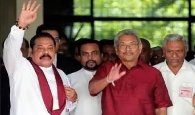 سری لنکا میں پارلیمنٹ تحلیل، اپریل کے وسط میں انتخابات کا اعلان