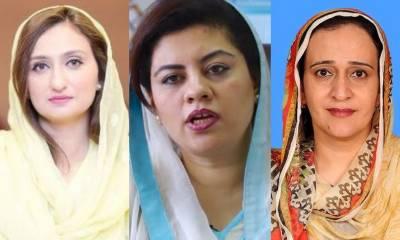 اسلام آباد ہائیکورٹ میں نون لیگ کی درخواست مسترد، پی ٹی آئی کی اراکین اہل قرار