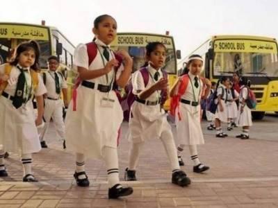 متحدہ عرب امارات میں ایک ماہ کےلئے تعلیمی ادارے بند